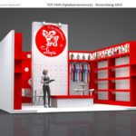 GRUPOALC_STANDS_TOY_FAIR_CREACIONES_LLOPIS_RENDER