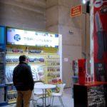 GRUPOALC_STAND_INTERGIFT_MARTINEZ_ALBAINOX