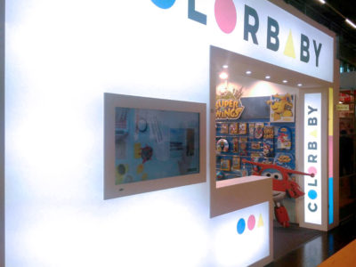 grupoalc-stand-spielwarenmesse-2017-color-baby